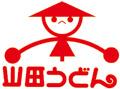 g05_yamada_logo