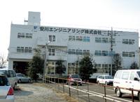 i04_yasukawa